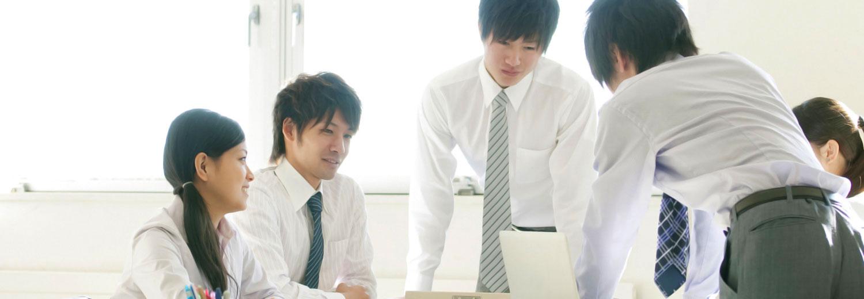 企業研修で 組織を変える